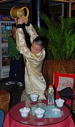 Kung fu tea boy